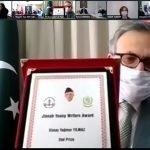 ترکی: پاکستانی سفارت خانے میں جناح ینگ رائٹرز ایوارڈز کی تقریب تقسیم انعامات